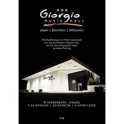 giorgio_music_hall_400x400