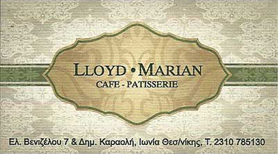 lloyd_marian_400x222